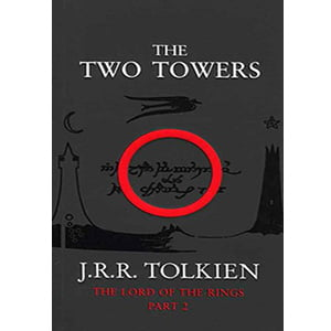 کتاب The Two Towers - The Lord of the Rings 2