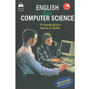 کتاب English For Computer Science